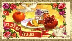 Hebrew greeting