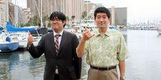 """27th Annual Ryu-oh Shogi Championship"" 将棋界最高の公式戦、第27期竜王戦の第1局がハワイで開催 | ハワイ最新情報満載!プーコのハワイサイト"