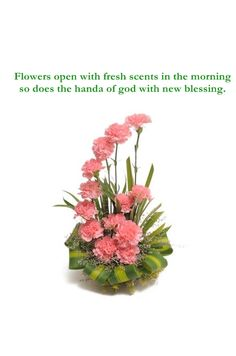 Good Morning...........