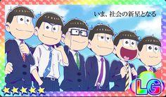 Page 3 Read - Random YAY - from the story ❤Osomatsu-san Imágenes by (Matsu) with reads. Manga Anime, Anime Art, Read Comics, Wattpad, Ichimatsu, Hot Anime Guys, Game Character, Me Me Me Anime, Fan Art