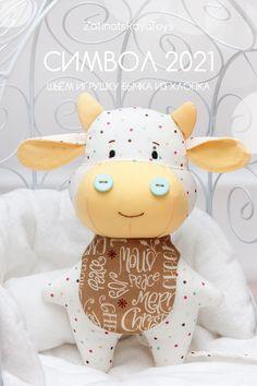 Шьем мягкую игрушку Бычок из хлопчатобумажных тканей, символ нового 2021 года, своими руками по моей авторской выкройке. Заходите на сайт и вы узнаете больше информации о PDF книге с выкройкой бычка, а также как сшить эту очаровательную игрушку! #бычок #игрушкабычок #символ2021 #выкройкабычка #выкройкасимволагода #выкройкаигрушки #бычоксвоимируками Cow Pattern, Plush Pattern, Sewing Stuffed Animals, Stuffed Animal Patterns, Animal Sewing Patterns, Sewing Patterns Free, Cow Toys, Fabric Animals, Baby Sewing Projects