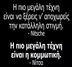 Funny Greek Quotes, Funny Picture Quotes, Funny Quotes, Funny Pictures, Sarcasm Humor, Just For Laughs, Lol, Laugh Out Loud, The Funny