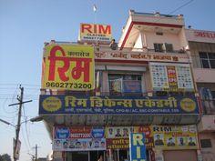 Jaipur   जयपुर   جے پور : The Pink City in Rājasthān
