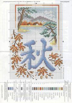 Japanese Hiroshige Longtailed Blue Bird  Counted Cross Stitch Chart Pattern
