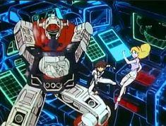 Video Senshi Lezarion ビデオ戦士レザリオン 1984