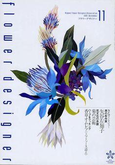 """illustration for """"Flower desiner"""" on Behance"""