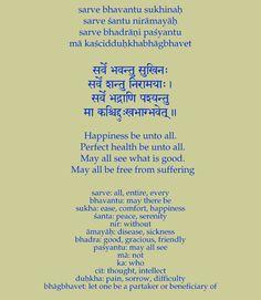 Asatoma: Sanskrit Prayers and Mantras Sanskrit Quotes, Sanskrit Mantra, Vedic Mantras, Hindu Mantras, Yoga Mantras, Sanskrit Words, Shiva, Om Mantra, Sanskrit Language