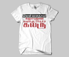 317d6ce9c260 24 Best Tamil Tees Co. T-Shirts images in 2013 | T shirts, Tee shirts, Tees