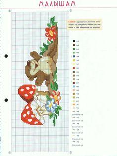 Gallery.ru / Фото #2 - 1 - logopedd Cross Stitch Boarders, Cross Stitch Baby, Cross Stitch Animals, Cross Stitch Charts, Cross Stitch Designs, Cross Stitching, Cross Stitch Patterns, Ribbon Embroidery, Cross Stitch Embroidery