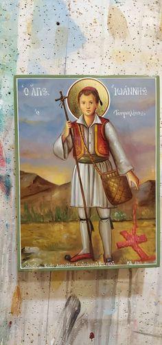 Greek Icons, Princess Zelda, Painting, Fictional Characters, Art, Spiritual, Art Background, Painting Art, Kunst