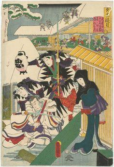 Utagawa Kunisada: Act XI, from the series Twelve Continuous Acts of The Storehouse of Loyal Retainers, a Primer (Kanadehon Chûshingura jûnidan tsuzuki) - Museum of Fine Arts