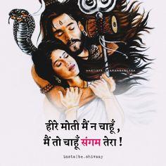 Rudra Shiva, Mahakal Shiva, Shiva Statue, Shiva Art, Radhe Krishna Wallpapers, Shiva Lord Wallpapers, Lord Shiva Sketch, Photos Of Lord Shiva, Shiva Parvati Images