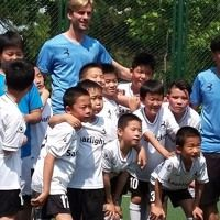 (Asia Calling) China's grand football ambitions by KBR on SoundCloud