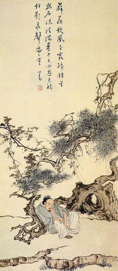 Pu Hsin-Yu - 溥心畬 - Portrait of chinese Masters/現代華人藝術家群像