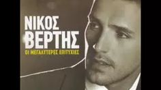 ZEΪMΠEKIKA LIVE NON-STOP (6 ώρες) by Tns7 - YouTube