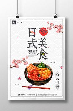 Super Ideas For Design Food Poster Simple Food Menu Design, Food Poster Design, Flyer Design, Simple Poster Design, Japanese Menu, Japanese Design, Psd Free Download, Food Promotion, Food Banner