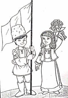 Tara mea Earth Coloring Pages, Coloring Books, Transylvania Romania, Preschool Writing, Youth Activities, 1 Decembrie, Toddler Crafts, Kids Education, Projects For Kids