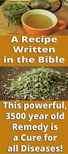 Recipe Written In The Bible: This Powerful, Year-Old Remedy Cures All Diseases! Recipe Written In The Bible: This Powerful, Year-Old Remedy Cures All Diseases! Holistic Remedies, Herbal Remedies, Health Remedies, Home Remedies, Health And Beauty, Health And Wellness, Health Fitness, Natural Medicine, Herbal Medicine