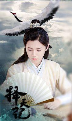 LuHan 鹿晗|| Fighter of the Destiny 【Fanart】 Sehun And Luhan, Chanyeol, Drama Taiwan, Fighter Of The Destiny, Hunhan, Flower Boys, Korean Drama, My Idol, Deer
