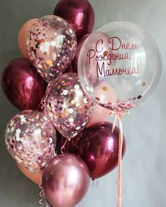 Birthday Goals, 18th Birthday Party, Baby Birthday, 30th Birthday Balloons, Wedding Balloon Decorations, Birthday Party Decorations, Party Themes, Happy Birthday Wallpaper, Sweet 16