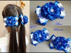 Банты в Школу в синем цвете. Канзаши./ School bows in blue. Kanzashi. - YouTube