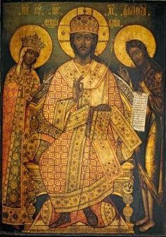Image result for ICON The Solemnity of Our Lord Jesus Christ, King of the Universe
