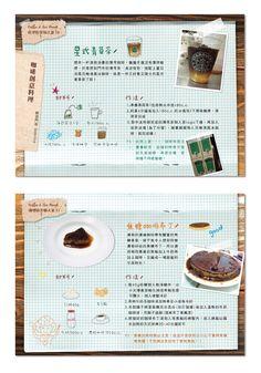 Starbucks夥伴月刊  2010年 6月