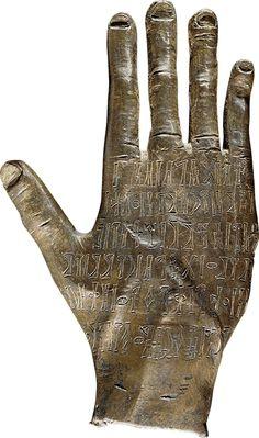 アラビアの手形奉納品 大英博物館展 -100のモノが語る世界の歴史