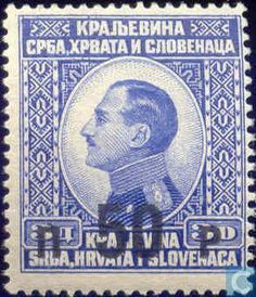 1925 Yugoslavia - King Alexander I of 1924 with print stamps