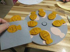 교구제작/어린이집환경구성)붕어빵교구 만들었어요~~^^ : 네이버 블로그 Coasters, Coaster