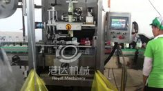 Company: Zhangjiagang City Royal Machinery Co.,Ltd (beverage production line professional manufacturer in China) Mobile/viber/wechat/whatsapp/line: Empty Bottles, Espresso Machine, Thailand, Label, Home Appliances, Sleeve, Projects, Espresso Coffee Machine, House Appliances