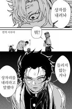Anime Vs Cartoon, Manga Anime Girl, Anime Comics, Anime Devil, Anime Angel, Demon Slayer, Slayer Anime, Mythical Creatures Art, Demon Hunter