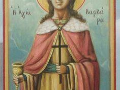 Εικόνες φόντο χρώμα - www.agiografies-togas.com
