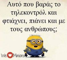 Greek Memes, Funny Greek, Greek Quotes, Minion Meme, Minions, Clever Quotes, Cute Quotes, Bad Humor, Best Quotes Ever