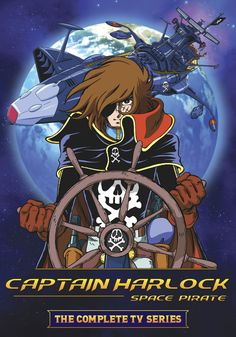 The Skaro Hunting Society: Captain Harlock subtitled DVD box set!!!