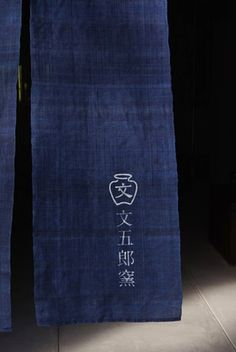 The Japan Blue Color of Aizome. The beautiful color of the Aizome products will draw your eyes. Aizome, known as indigo dyeing in other countries is a traditional coloring technique passed on from centuries ago in Japan.