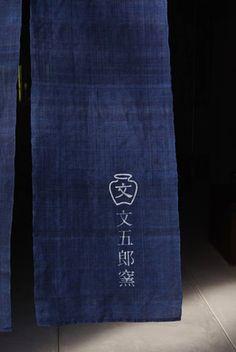 Blue | Blau | Bleu | Azul | Blå | Azul | 蓝色 | Indigo | Cobalt | Sapphire | Navy | Color | Form | Japan