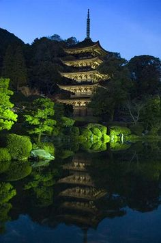 the 5 storied pagoda at night in Yamaguchi, Japan. We lived in Yamaguchi for 3 years. This was one of our favorite spots. Places Around The World, Oh The Places You'll Go, Places To Travel, Places To Visit, Around The Worlds, Travel Destinations, Yamaguchi, We Are The World, Wonders Of The World