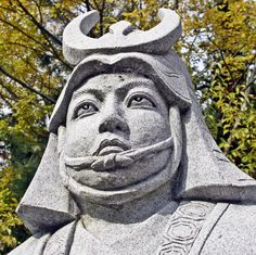 Statue of Bessho Nagaharu which stands at the site of Miki Castle #Samurai