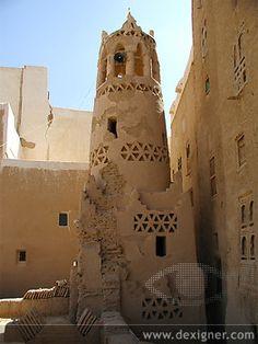 Shibam. Yemen.