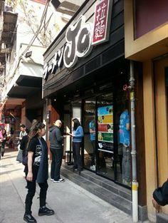 Ramen Jo (Causeway Bay) Restaurant Signage, Ramen, Broadway Shows, Street View, Restaurant Signs