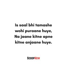 Shyari Quotes, Motivational Picture Quotes, Life Quotes Pictures, Funny True Quotes, Real Life Quotes, Reality Quotes, Quotes Adda, Lyric Quotes, Promise Quotes