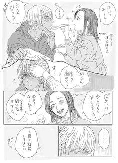 Twitter Bourbon, Super Manga, Couple Moments, Gosho Aoyama, Amuro Tooru, Kaito Kid, Manga Couple, Magic Kaito, Case Closed