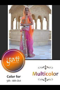 Color of the poshak for 5th and 6th October is MULTICOLOR. Please post your photographs on the Facebook page of Yuvti not on the event page.  #yuvti #diwalicontest #rajputiposhak