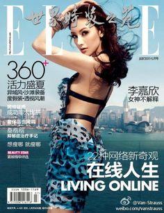 Elle China November 2011