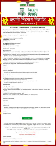 M.I. Cement Factory Ltd Jobs Circular Jobs Information 2018