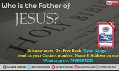 Good Friday Easter Life Pictures, Quotes, and bible verses. Who is the father of jesus? Good Friday Images, Happy Good Friday, Friday Pictures, Good Friday Quotes Jesus, Jesus Quotes, Shiva, Krishna, Who Is The Father, Decoration Christmas