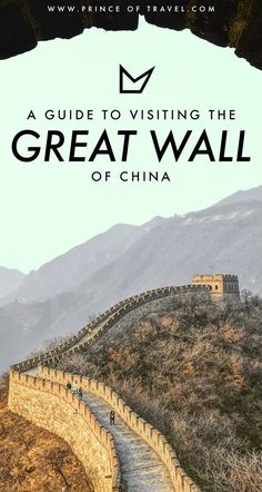 If you go to Beijing, China, don't miss the Mutianyu section of the Great Wall. Here are some travel tips for your visit. #greatwall #china