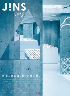 読売広告大賞 : 広告賞のご案内 : YOMIURI ONLINE(読売新聞)