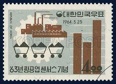 POSTAGE STAMP FOR THE 1963 CENSUS OF MINING AND MANUFACTURING, coal, factory, commemoration, black, brown, 1963 3 23, 1963년 광공업센서스 기념, 1964년 3월 23일, 393, 톱니바퀴를 배경으로한 공장과 석탄차 및 도표, postage 우표